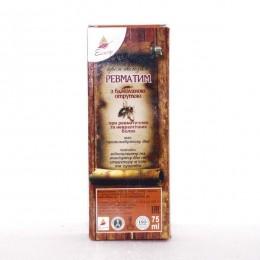 API Krem - balsam z jadem pszczelim 75 ml
