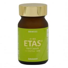 ETAS® 60 kapsułek Amino Up Co. roślinny opatentowany ekstrakt wytwarzany z końcowej części szparaga Asparagus officinalis