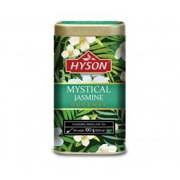 Herbata zielona z jaśminem...